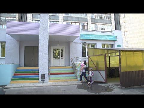Завершен ремонт детской поликлиники на Пушкарева