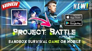 🔥PROJECT: BATTLE - FORTNITE CLONE??😕 ANDROID/iOS | DETAILS IN HINDI | HINDI GAMING | NOOBTHEDUDE