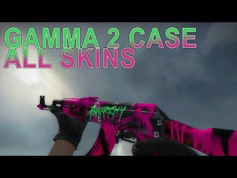 CS:GO | Gamma 2 Case - All Skins Showcase + Prices 2018
