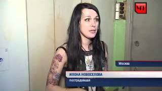 Похищение известного экстрасенса Илоны Новоселовой