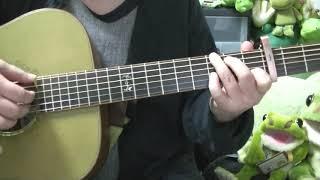 日本語詞:若林純夫 曲:Jesse Fuller ギターアレンジ:hsmttksさん こ...