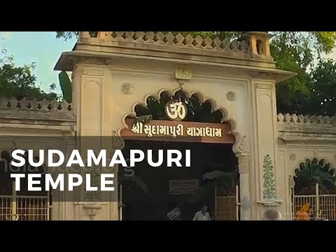 Sudama Puri Temple in Porbandar, Gujarat