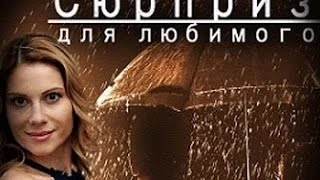 Мария (2014) - Лучшая мелодрама новинка смотреть фильм онлайн