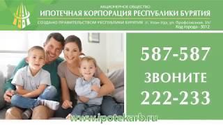Срочный займ под материнский капитал