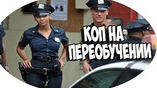 ПРОВАЛИЛИ ЭКЗАМЕНЫ►This Is the Police #22