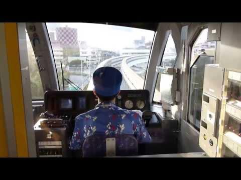 Monorail Train @ Okinawa , Japan