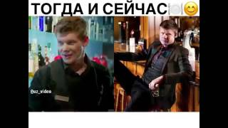 """Актёры сериала """"Кухня"""" Тогда и сейчас 🍽🍴"""