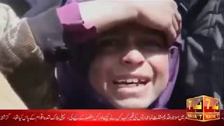 Worlds Natural Disasters, Destruction time of Dajjal, World War 3, Earth planet Disasters by Dajjal