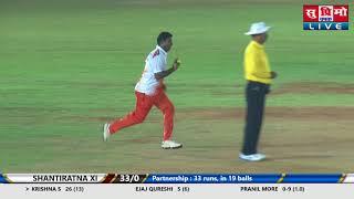 Krishna Satpute batting in suprimo trophy 2018 (42 runs 22 balls)  |  shantiratna vs u.s. 11