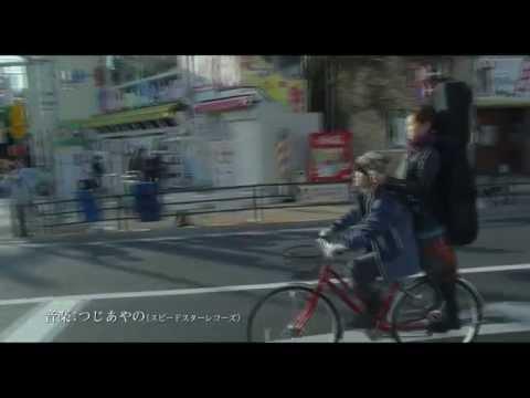 映画『さよなら歌舞伎町』予告編