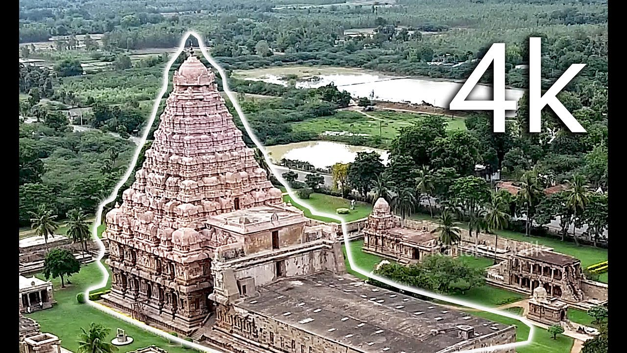1000 year old Brihadisvara temple Aerial view - YouTube