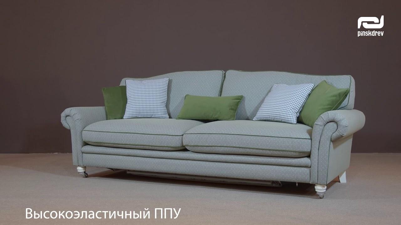 Продажа и цены на диваны во владивостоке. У нас вы можете купить диваны от фабрик китая, италии, россии и других стран.