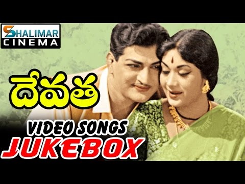 Devatha Telugu Movie Video Songs Jukebox || NTR, Savitri