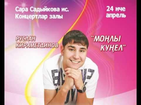 компрессионное татар радиосы смс чат танышу история Termoline шьется только