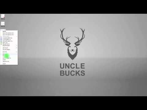 UncleBucks ( 스케치업 3Dwarehouse 사용하기와 주의할 점 )