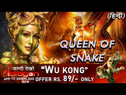 Queen Of Snake HD Hindi Full Movie (Time Raiders) | Latest Movie 2020