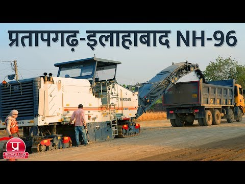 National Highway Road 96 Construction | Pratapgarh-Allahabad Road Construction Documentary