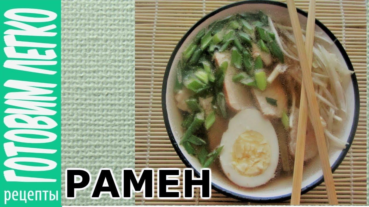 рецепт простого японского супа для домашнего приготовления