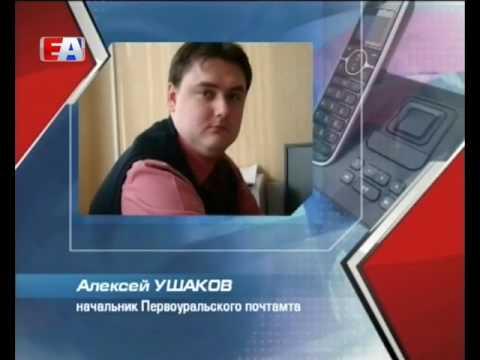 Жительница Первоуральска выиграла в лотерее почти 13 миллионов рублей
