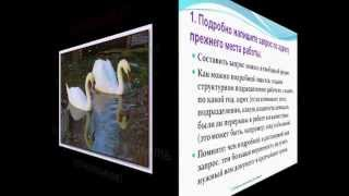видео Архив Александра Н. Яковлева