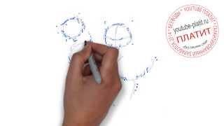 Как просто поэтапно нарисовать волка  Как рисовать волков аниме карандашом(Как правильно нарисовать волка карандашом поэтапно. Эти и многие другие моменты Вы сможете узнать из наших..., 2014-08-11T05:08:04.000Z)