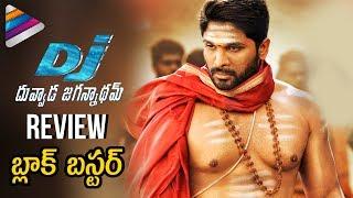 DJ Duvvada Jagannadham Review | Allu Arjun Dj Movie Review | Pooja Hegde | Telugu Filmnagar
