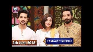 Salam Zindagi With Faysal Qureshi - Asim Mehmood & Suzain Fatima - 4th June 2018