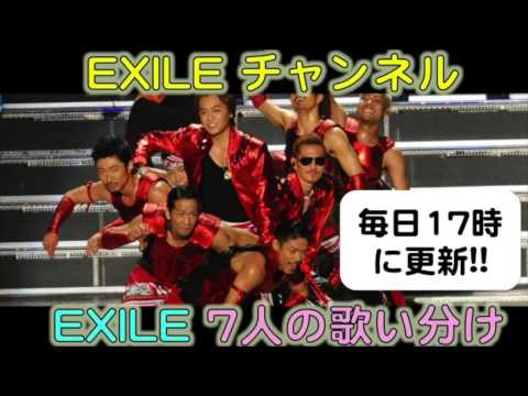 TAKAHIRO「EXILE TRIBE ボーカル7人の歌い分け」『EXILE TRIBE REVOLUTION』