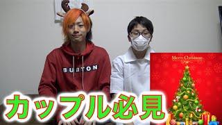 【クリスマスイブ】素敵すぎるシャボン玉の作り方!!!