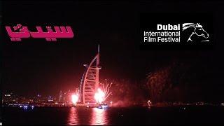 «حرب النجوم» في مهرجان دبي السينمائي الدولي