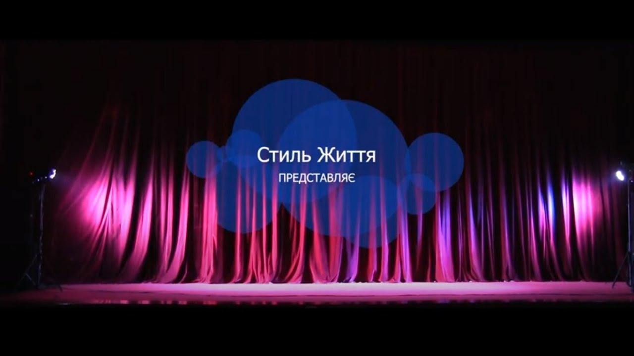 ОТЧЕТНЫЙ КОНЦЕРТ 16.10.2020