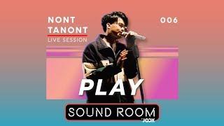 นนท์ ธนนท์ - Play [Live Session] | Sound Room