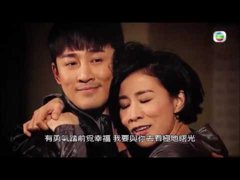 "MV [Lyrics] 吳若希 Jinny Ng- 越難越愛 Love is not easy (劇集""使徒行者""片尾曲) Line Walker Ending Song"