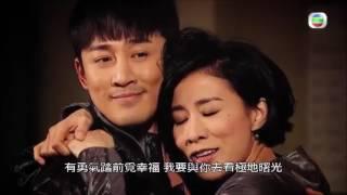 "MV [Lyrics] 吳若希 Jinny Ng- 越難越愛 Love is not easy (劇集""使徒行者""片尾曲) Line Walker Ending Song"