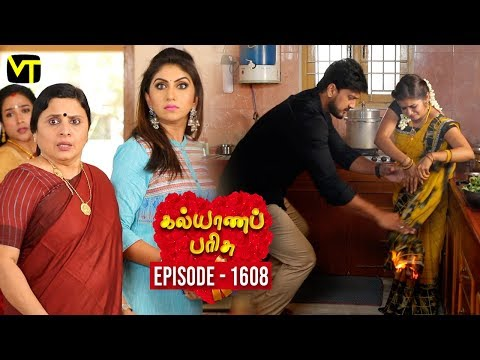 Kalyana Parisu Tamil Serial Latest Full Episode 1608 Telecasted on 17 June 2019 in Sun TV. Kalyana Parisu ft. Arnav, Srithika, Sathya Priya, Vanitha Krishna Chandiran, Androos Jessudas, Metti Oli Shanthi, Issac varkees, Mona Bethra, Karthick Harshitha, Birla Bose, Kavya Varshini in lead roles. Directed by P Selvam, Produced by Vision Time. Subscribe for the latest Episodes - http://bit.ly/SubscribeVT  Click here to watch :   Kalyana Parisu Episode 1608 https://youtu.be/dt26wgxj7E8  Kalyana Parisu Episode 1607 https://youtu.be/qEZAKuunKYQ  Kalyana Parisu Episode 1605 https://youtu.be/vvgVOUVGCDc  Kalyana Parisu Episode 1604 https://youtu.be/09sFFTkE3YQ  Kalyana Parisu Episode 1603 https://youtu.be/bqYSDsuSNYw  Kalyana Parisu Episode 1602 https://youtu.be/FyBVpKDFF68  Kalyana Parisu Episode 1601 https://youtu.be/jIRXesRq7VE  Kalyana Parisu Episode 1600 https://youtu.be/cVZrR7DhCcs  Kalyana Parisu Episode 1599 https://youtu.be/2LL5Kcbu458  Kalyana Parisu Episode 1597 https://youtu.be/AST2drWdnsI   For More Updates:- Like us on - https://www.facebook.com/visiontimeindia Subscribe - http://bit.ly/SubscribeVT