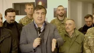 Открытие центра помощи бойцам  АТО
