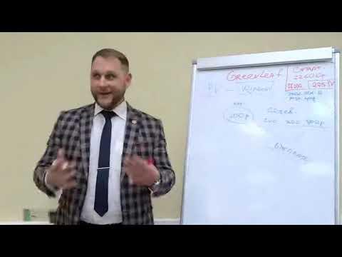 Маркетинг план Гринлиф от И.Максименко