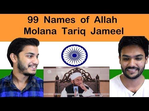 Indian reaction on 99 names of Allah | Maulana Tariq Jameel | Swaggy d