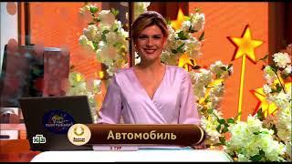 Видео 297 тиража Золотой подковы - проверить билет