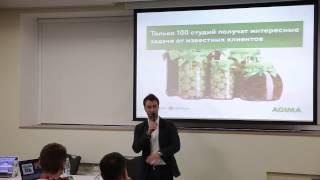 Александр Богданов   Веб студия — тоже бизнес(, 2013-12-13T17:09:53.000Z)