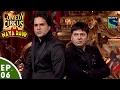 Comedy Circus Ka Naya Daur - Ep 6 - Kapil Sharma, Krushna, Bharti - Uniform Special video
