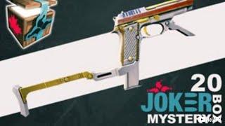 APB Reloaded PSR & Mountie SF9 'Yukon' Gameplay (by Hei)