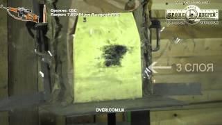 Бронежилет и антиосколочное и антирекошетное покрытие брони из кевлара(, 2014-08-04T16:28:42.000Z)