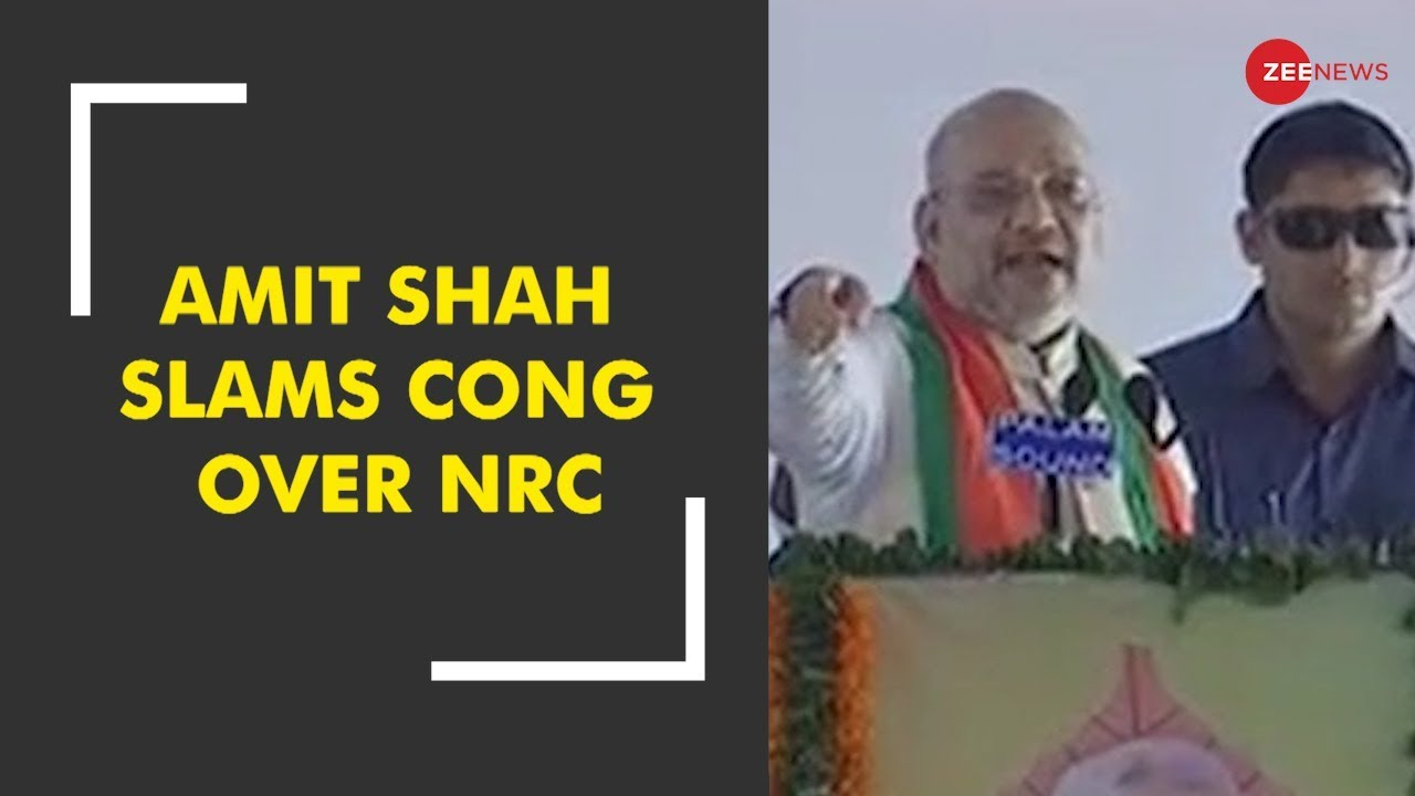 Morning Breaking: Congress playing vote bank politics on NRC issue in Assam