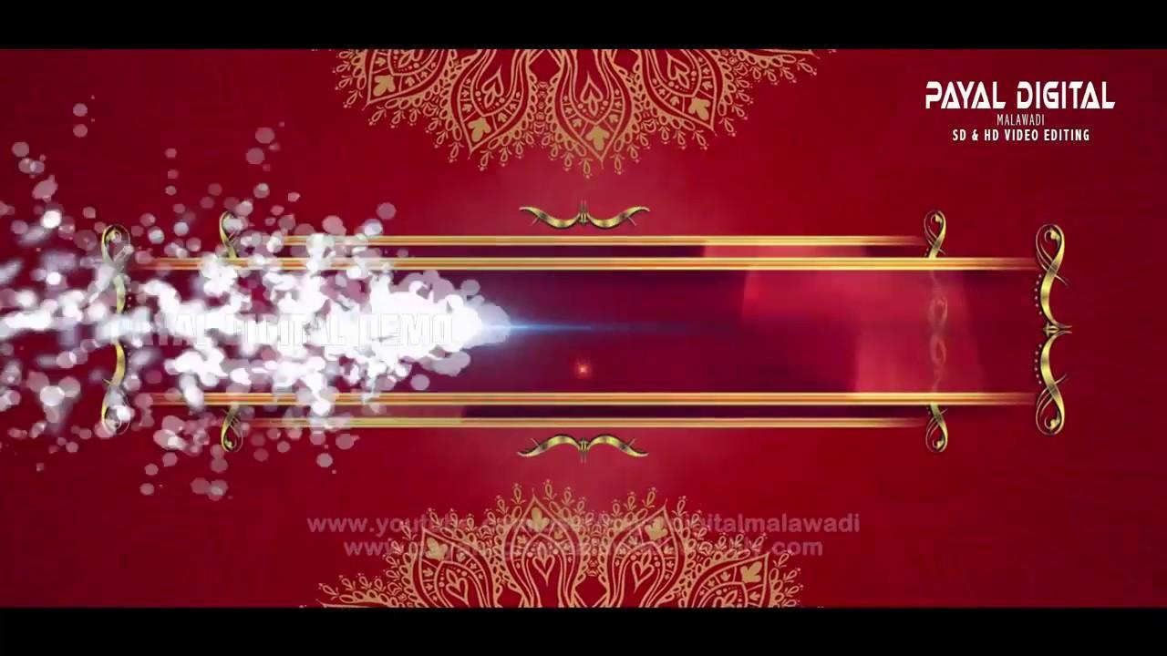 Best Royal Wedding invitation Marathi 2018 - YouTube