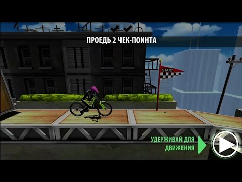 Stickman Trials игра на Андроид