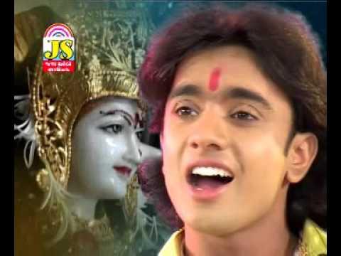 Bhai Bhai Meldi Ne Khma Rohit Thakor 2016 Song