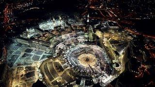 Amazing Aerial View Of Makkah