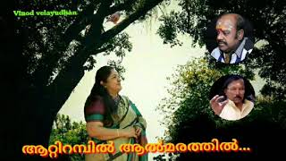 Aattirambil aalmarathil(Mannar mathàyi speaking) Vinod velayudhan