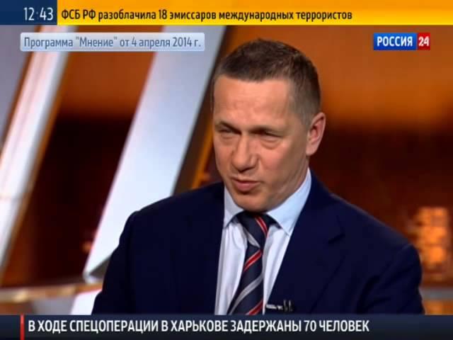 """""""Мнение"""": Юрий Трутнев о развитии Дальнего Востока"""